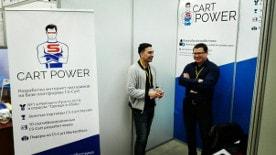 Технический Директор Cart-Power Руслан Ханбиков