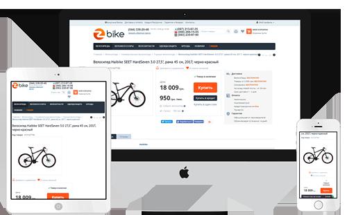 z-bike.com.ua