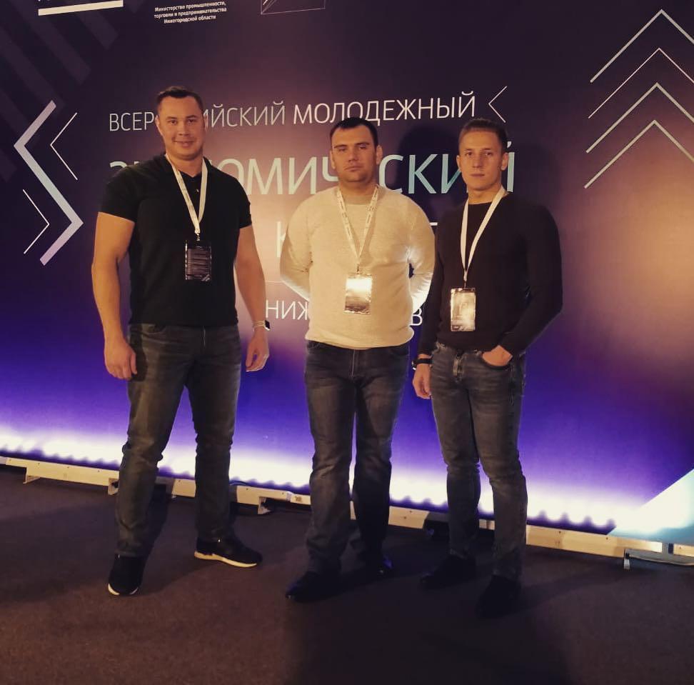 Всероссийский молодежный экономический форум