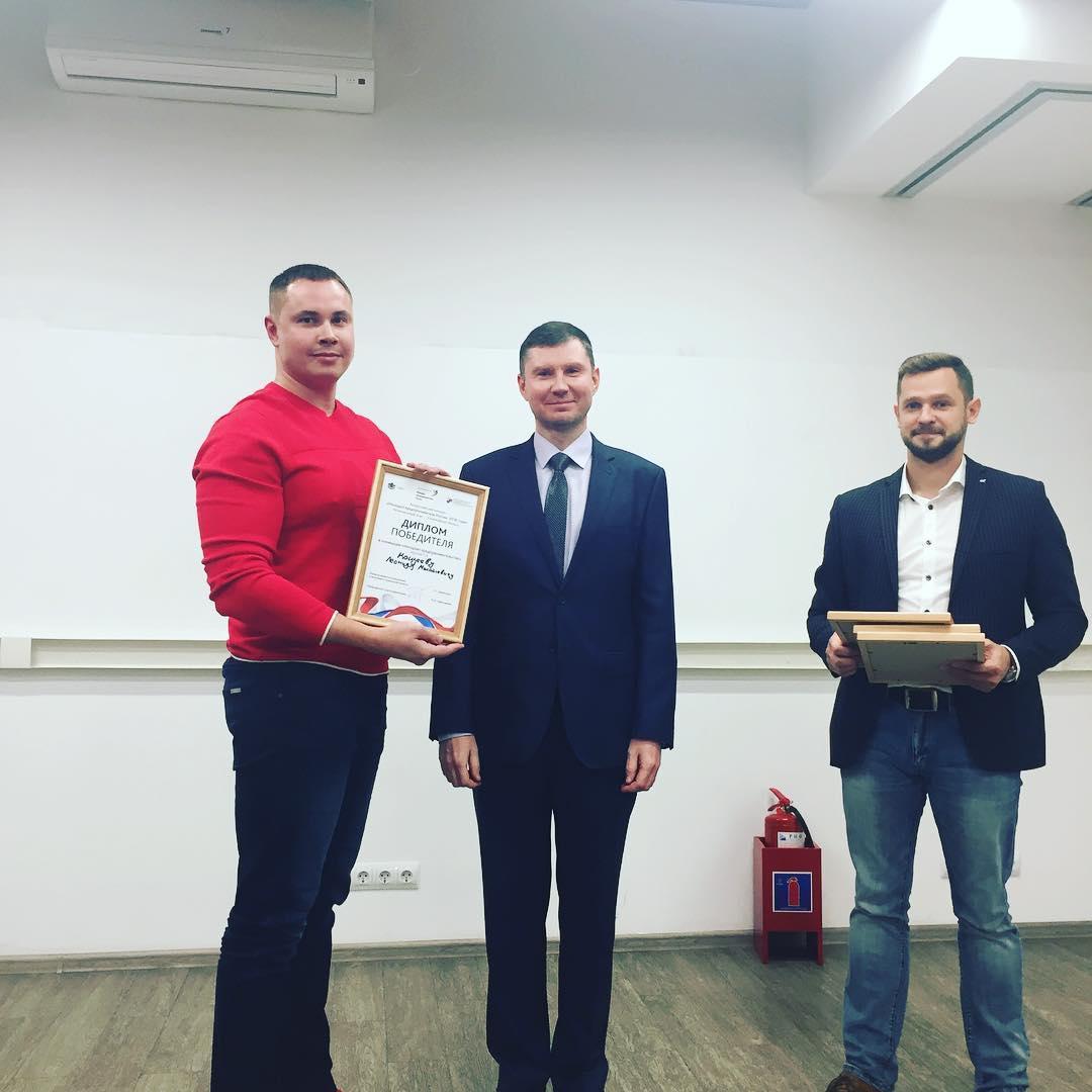 """Награждение победителя конкурса """"Молодой предприниматель 2018"""" в номинации «Интернет-предпринимательство»"""