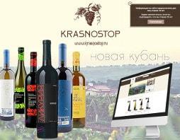 Интернет-магазин вин