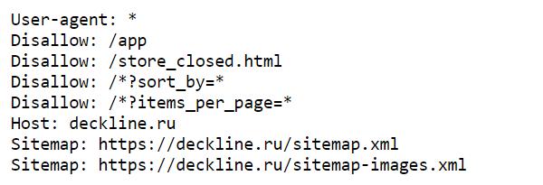 Закрытие служебных страниц от индексации