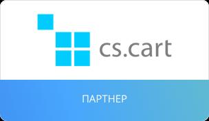Золотые партнёры CS-Cart Россия