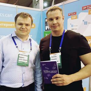 CEO группы компаний Cart-Power Леонид Кощеев и E-Commerce эксперт Александр Верес на презентации его книги