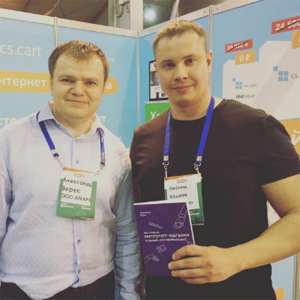 CEO группы компаний Cart-Power Леонид Кощеев и E-Commerce эксперт Александр Верес на презентации его книги