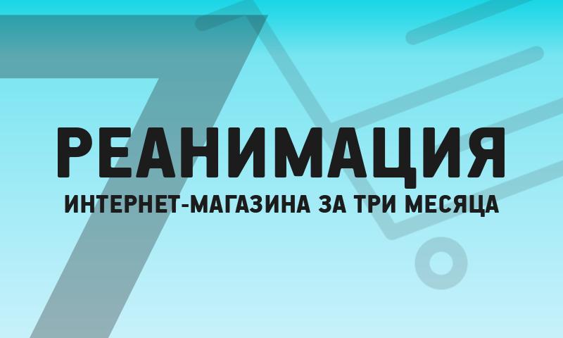 reality-show-07