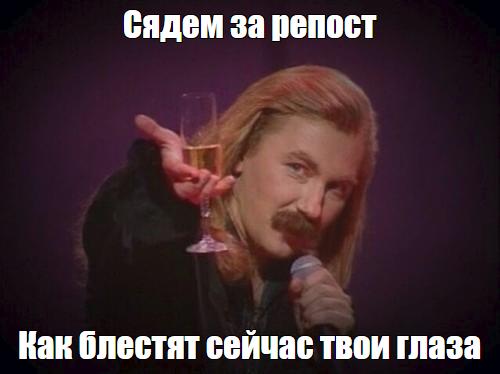 Пользователи рунета иронизируют над ситуацией как могут