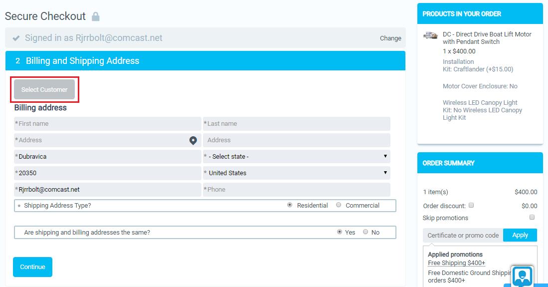 Выбор пользователя прямо на странице оформления заказа