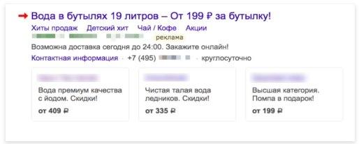 Объявления с ценами