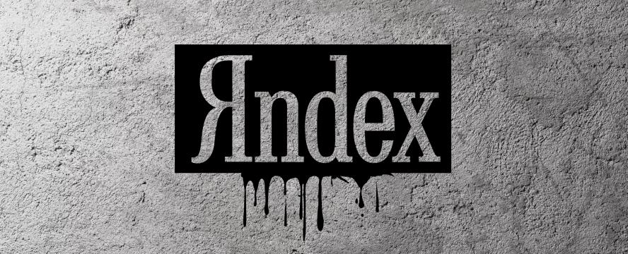 Что такое трафареты Яндекс.Директа