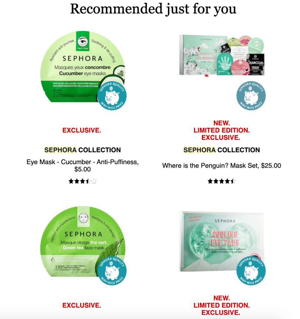 Персональные рекомендации от Sephora