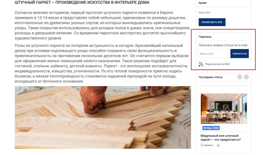 Олимпстройсервис подписка на блог