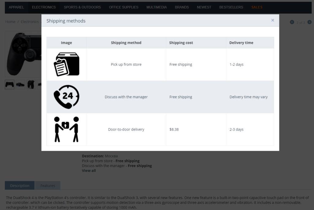Расчет стоимости доставки для CS-Cart