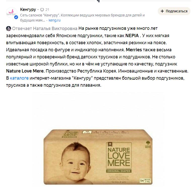 Пример ответа в Яндекс.Кью